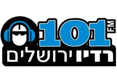 מאושרים במשדר מיוחד רדיו ירושלים
